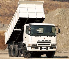 Mitsubishi loading truck